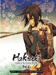 Hakuoki film 2 le firmament des samouraïs Demon of the fleeting blossom
