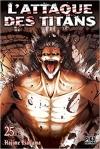 l-attaque-des-titans-tome-25-hajime-isayama